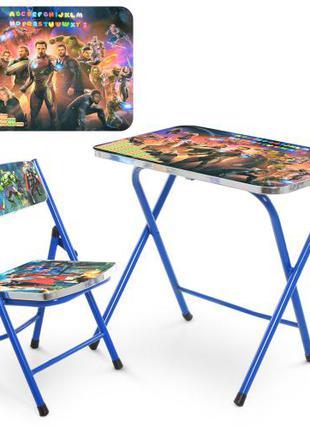 Детский столик со стульчиком A19 Marvel складной