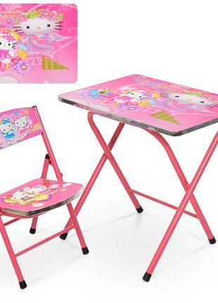 Детский столик со стульчиком A19 Hello Kitty складной