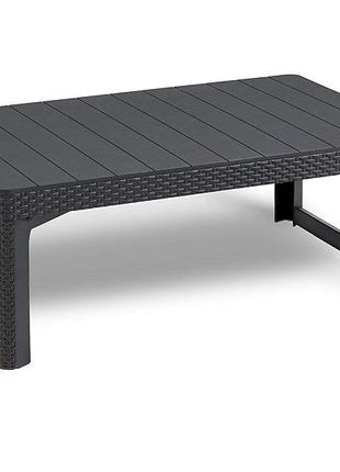 Стіл стол столик Садовый Allibert by Keter Lyon