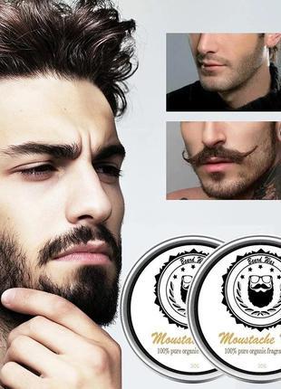 Воск бальзам для укладки и роста бороды,