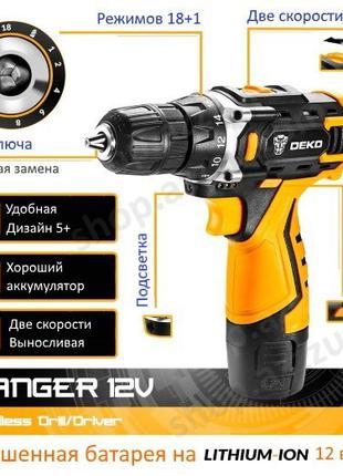 Аккумуляторный шуруповёрт 12-20 вольт