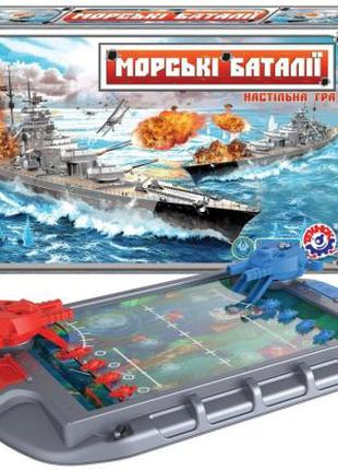 Настольная игра Морские баталии