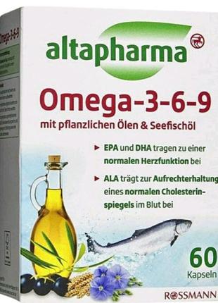 Омега 3 6 9 Altapharma 60 к.