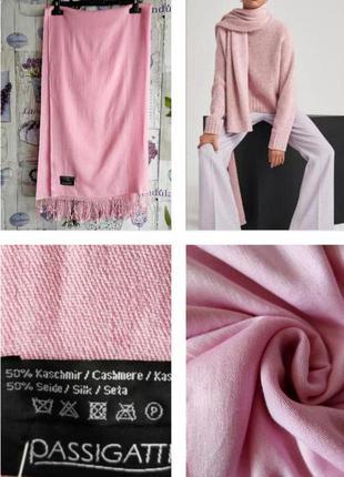 Нежный шарф от итальянского бренда из шелка и кашемира ! новый!