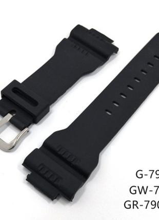 ремешок для часов casio G-7900SL/GW-7900B/GR-7900NV