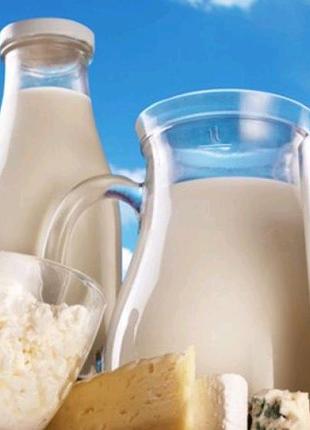 Сир, сметана, молоко