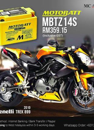 Аккумуляторы для мотоциклов. Мото аккумулятор Yuasa/Exide/Moto...