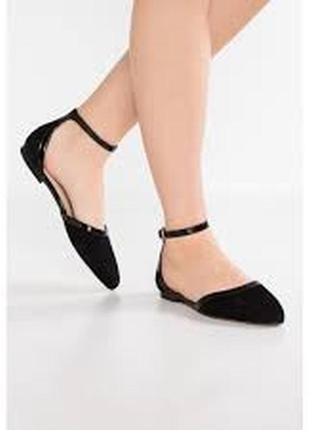 Туфли- балетки от бренда  zign (германия)