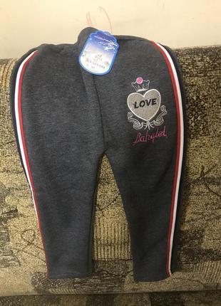 Лосины брюки для девочки на флисе на 3-4 года