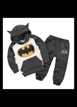 Детский костюм batman бэтмен штаны кофта олимпийка