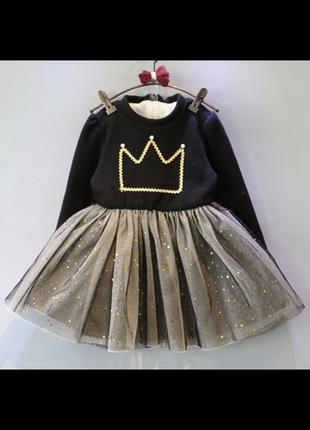 Нарядное платье детское юбка фатин чёрное золото праздничное к...