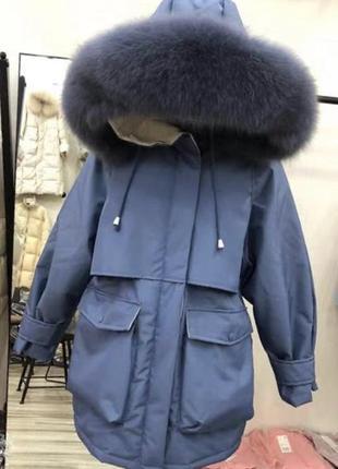 Парка пуховик куртка натуральный мех лисы тёплая зимняя
