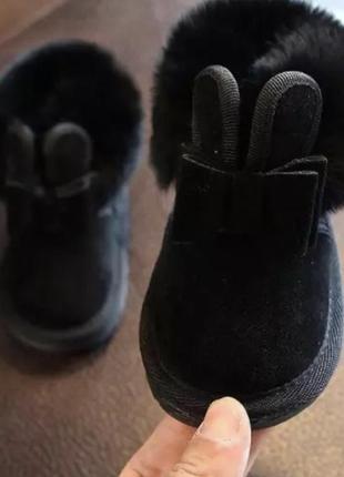 Угги детские  нарядные тёплые сапоги мех валенки