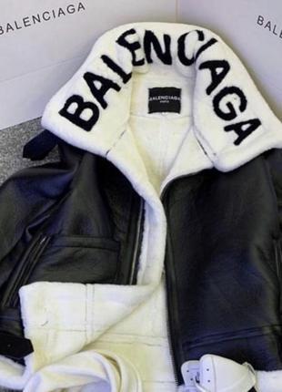 Дубленка куртка зима теплая мех косуха