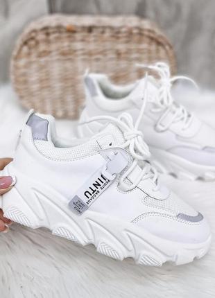Кеды кроссовки женские
