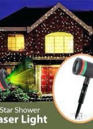 Лазерный проектор Star Shower Laser Light