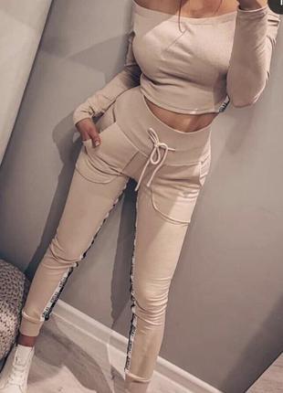 Костюм штаны  брюки свитер кофта топ