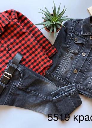 Костюм детский джинсовая куртка рубашка джинсы