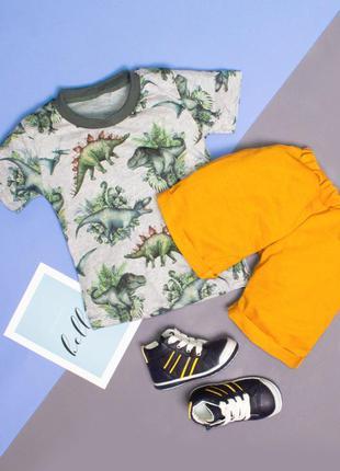 Костюм детский футболка шорты динозаврики