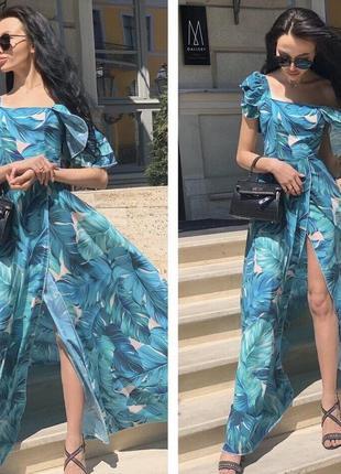 Сарафан платье длинный разрез макси
