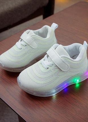 Детские кроссовки кеды подсветка
