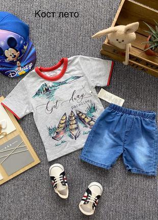 Детский костюм шорты джинсовые футболка