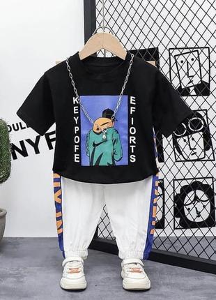 Детский костюм штаны футболка