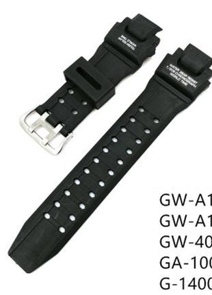 Ремешок для Casio G-SHOCK GA-1000/1100 GW-4000/A1100/A1000 G-1400