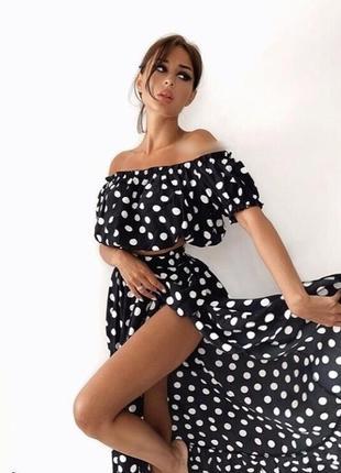 Костюм юбка макси топ