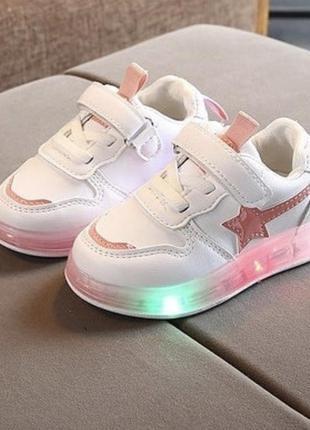 Кроссовки кеды детские подсветка