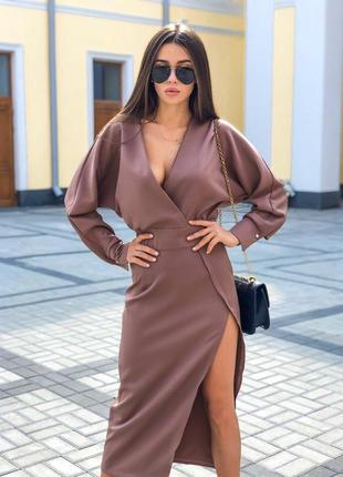 Платье миди разрез