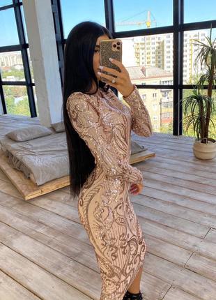 Платье вечернее нарядное гипюр пайетка на сетке