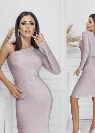 Платье люрекс силуэтное ассиметрия одно плечо рукав