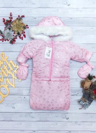 Зимний комбинезон детский мех куртка комбинезон