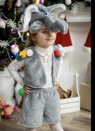 Детский карнавальный маскарадный костюм маска слон