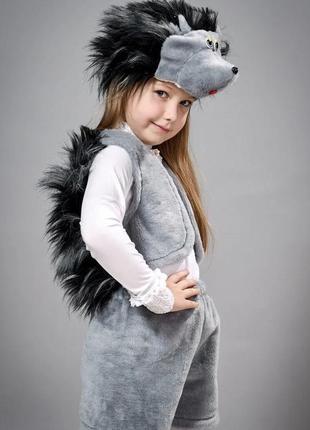 Детский карнавальный маскарадный костюм маска еж