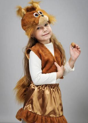 Детский карнавальный маскарадный костюм маска белочка