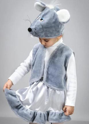Детский карнавальный маскарадный костюм маска мышка