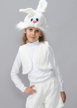 Детский карнавальный маскарадный костюм маска зайка