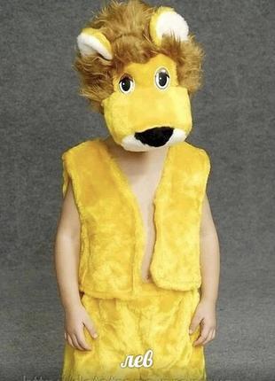 Детский карнавальный маскарадный костюм маска лев