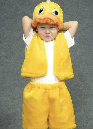 Детский карнавальный маскарадный костюм маска цыпленок