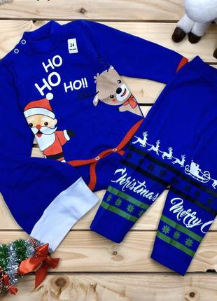 Продам костюм детский новогодний штаны шапка бодик дед мороз к...