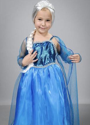 Детский карнавальный маскарадный костюм эльза