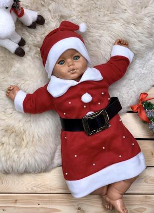 Продам костюм детский новогодний платье шапка  дед мороз кофта