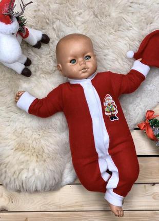 Продам костюм детский новогодний человечек ромпер шапка  дед м...