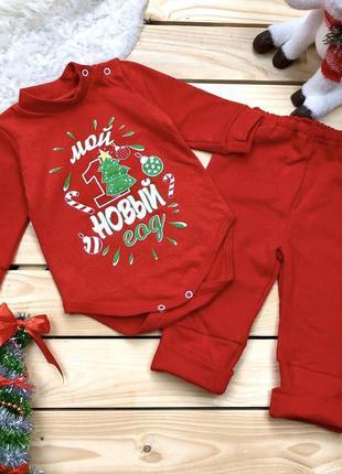 Продам костюм детский новогодний штаны бодик дед мороз кофта