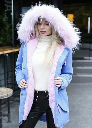 Парка куртка тёплая капюшон мех