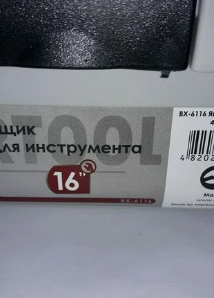 Ящик 16 размер. ВХ-6116