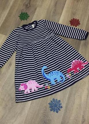 🌹теплое платье в полоску с динозаврами  , на 3\4 года🌹прелесть!!!