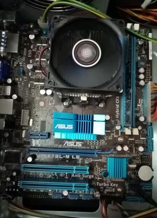Комплект: AM3+ ASUS M5A78L LE/Athlon II X2 220/DDR3 2Gb/кулер